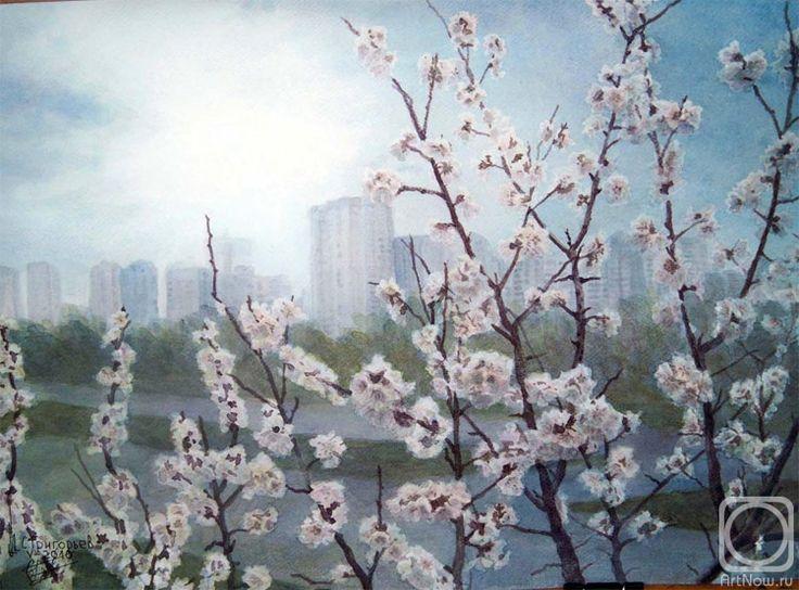 Григорьев Сергей. Город в абрикосовом цвете