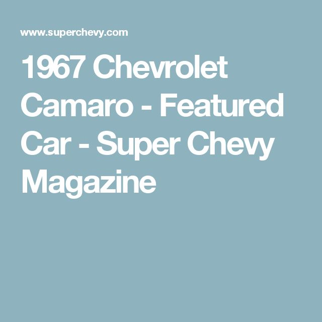 1967 Chevrolet Camaro - Featured Car - Super Chevy Magazine