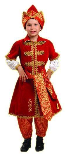 Карнавальный костюм детский королевский стражник