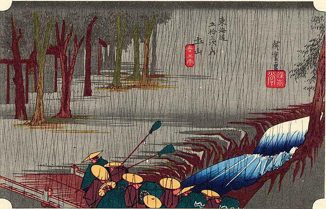 49. Tsuchiyama