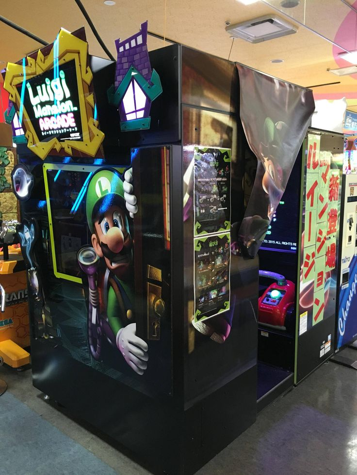 I saw the Luigi's Mansion arcade game today.