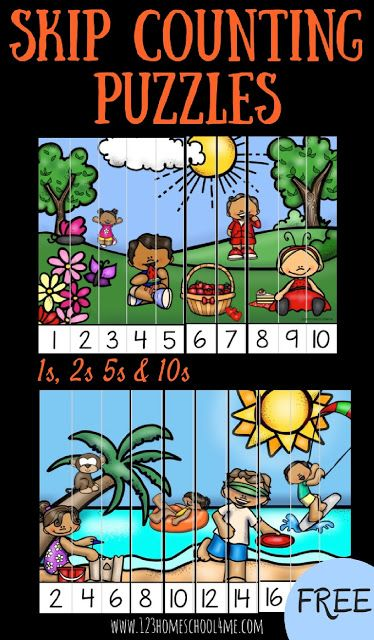 FREE Summer Skip Counting Puzzles