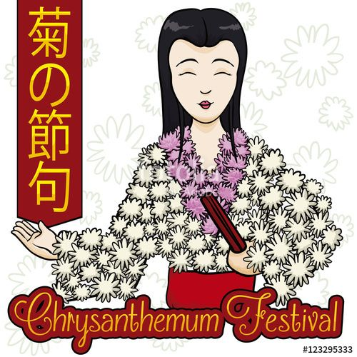 Doll of Japanese Woman with Flowers to Celebrate Chrysanthemum Festival