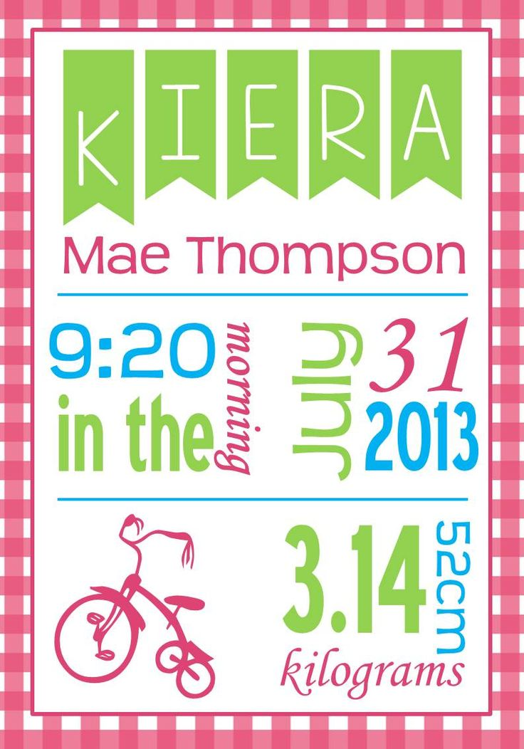 Personalised baby girl posters for your baby's nursery or as a personalised baby gift- Tricycle.