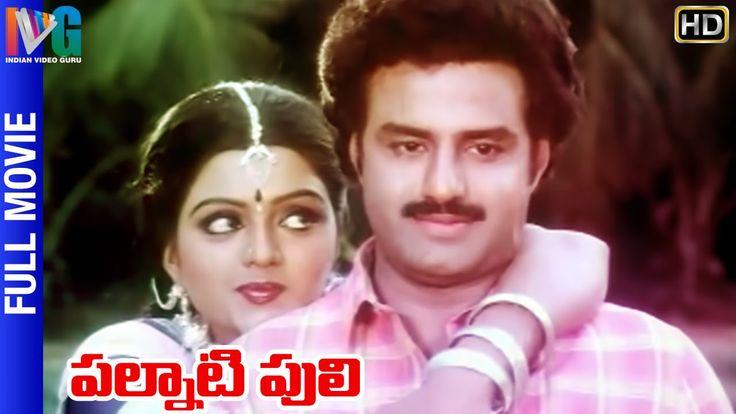 Palnati Puli Telugu Full Movie on Indian Video Guru, featuring Balakrishna, Bhanupriya and Jaggaiah. The movie's music is composed by Chakravarthy.