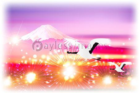 酉 鶴 富士山 年賀状
