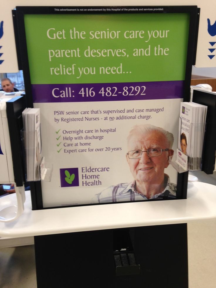 New Eldercare Home Health ads at GermGo hand sanitizing stations at the new Humber River Hospital. Have an elderly parent who needs additional care, stop buy and pick up one of our brochures. We have a poster in the Emergency department as well as one in the dialysis waiting area.