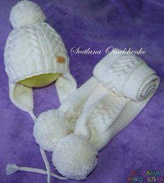 Шапочка и шарфик для девочки - Головные уборы.Шарфы