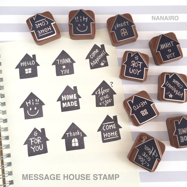 MESSAGE HOUSE STAMP 【文字入れ可能】