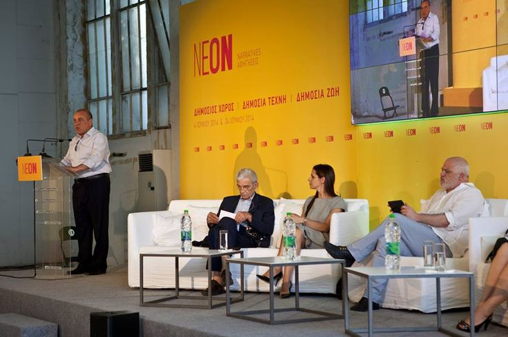Photo: Dimitris Daskalopoulos, Founder of NEON, Yiannis Boutaris, Mayor of Thessaloniki, Elly Andriopoulou, COO at the Stavros Niarchos Foundation Cultural Center, Theofilos Trampoulis, Curator – journalist | NEON NARRATIVES