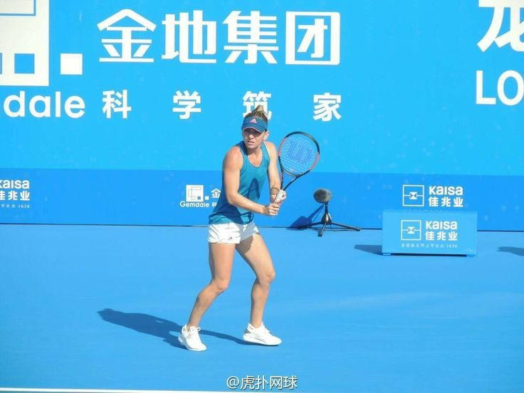 Simona last practice before first match