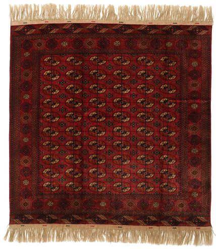 Tappeto Bukara / Yamut APA284 in 2020 Antique rugs, Rugs