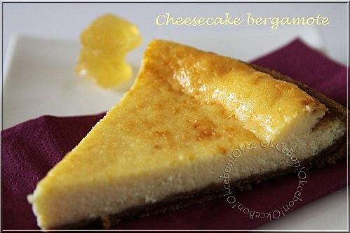 Cheesecake à la bergamote > 1) Pour la pâte : 200g de petit brun, 55g de beurre, 45g de sucre roux 2) Pour la garniture : 300g de Philadelphia, 5 œufs, 150g de fromage blanc, 100 g de crème liquide entière, 7 gouttes d'huile essentielle de bergamote