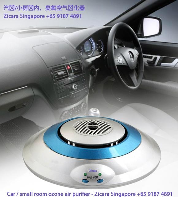 24 best ozone air purifier images on pinterest air purifier ozone air purifier and appliances. Black Bedroom Furniture Sets. Home Design Ideas