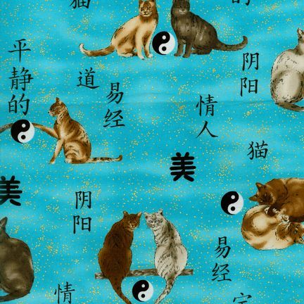 Robert Kaufman Fabrics: ALRM-5720-4 BLUE by Luana Rubin from Oriental Traditions 3
