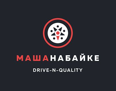 Логотип Маша на байке http://be.net/gallery/57105557/logotip-masha-na-bajke