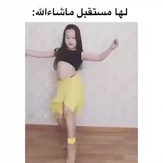 مقاطع لويلو On Instagram تمثلني بالويك اند عبو الكومنت رقص رقص شرقي فيفي عبدو مقاطع Ballet Skirt Braids Beautiful