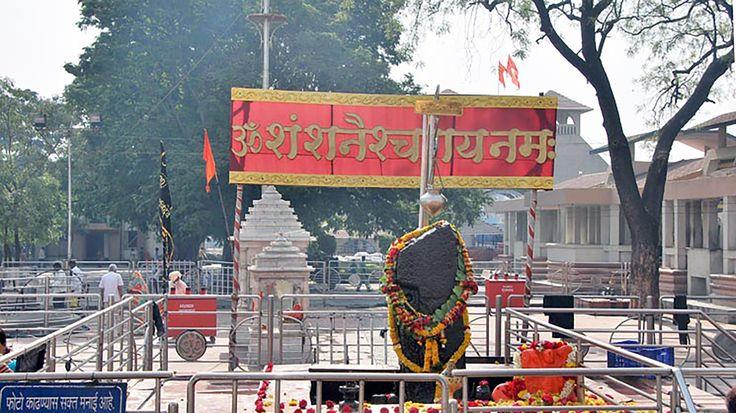 Shani Shingnapur: Guarded By Lord Shani