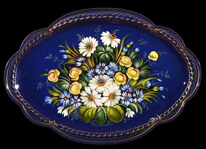 Ol'ga Nekovyrina :: Zhostovo decorative art manufactory