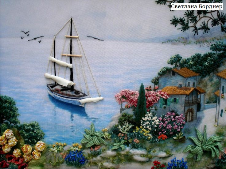 "Gallery.ru / Объемная вышивка ""Яхта у берега"" - Объемная вышивка ""Яхта у берега"" - mycraft"