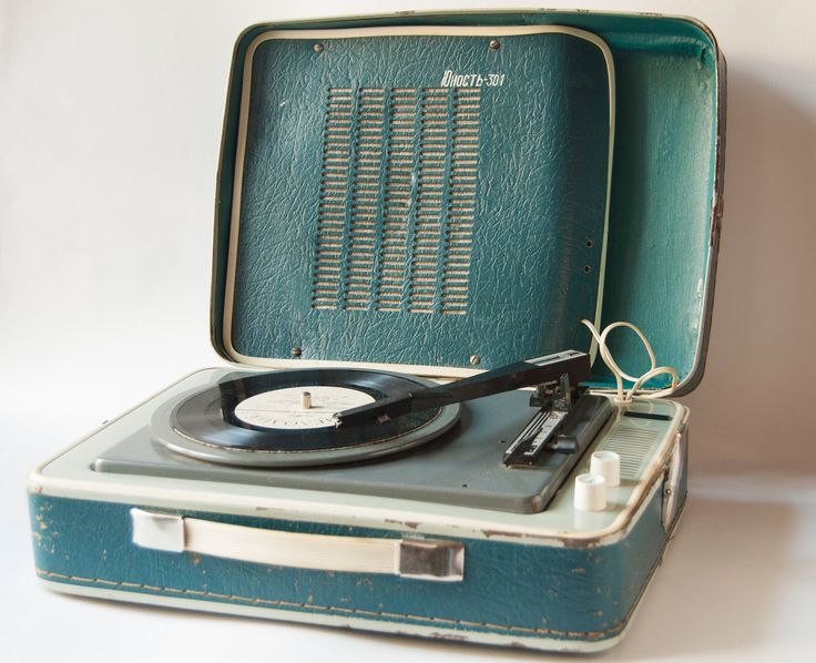 Soviet vintage portable record player - 3 speed rare record player - retro, teal player home decor. $129.00, via Etsy.