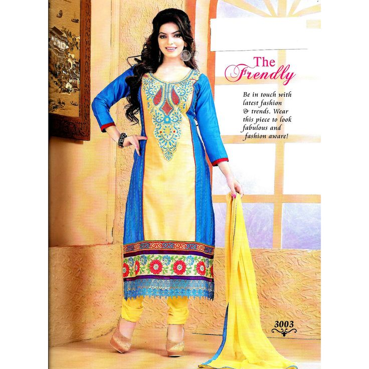 DESIGNER PARTY WEAR SALWAR KAMEEZ DRESS MATERIAL