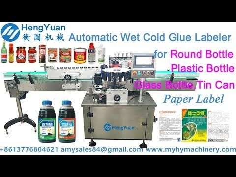 Automatic cold wet glue paper label positioning labeling machine for pes...
