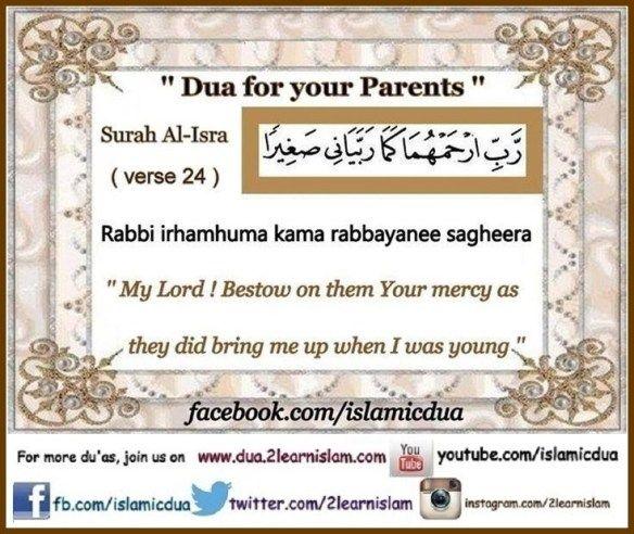 Dua For Your Parents Islamic Du As Prayers And Adhkar Ramadan Wishes Prayer For Parents Prayers
