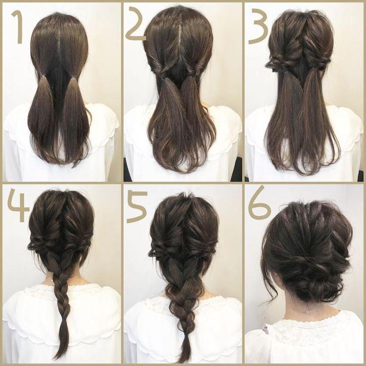 浴衣に合う簡単で可愛いヘアアレンジの手順説明画像1