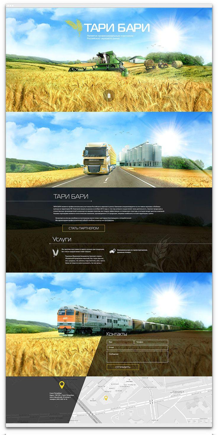 Сайт агропромышленного комплекса Тари Бари от студии Oneione