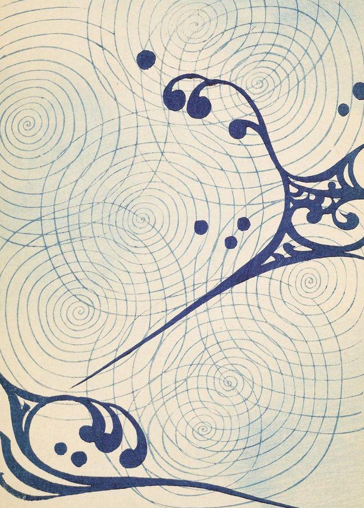 Japanese abstract pattern created in the year 1901. Japan. Shinbijutsukai1 - Japanese Aesthetics : Photo More