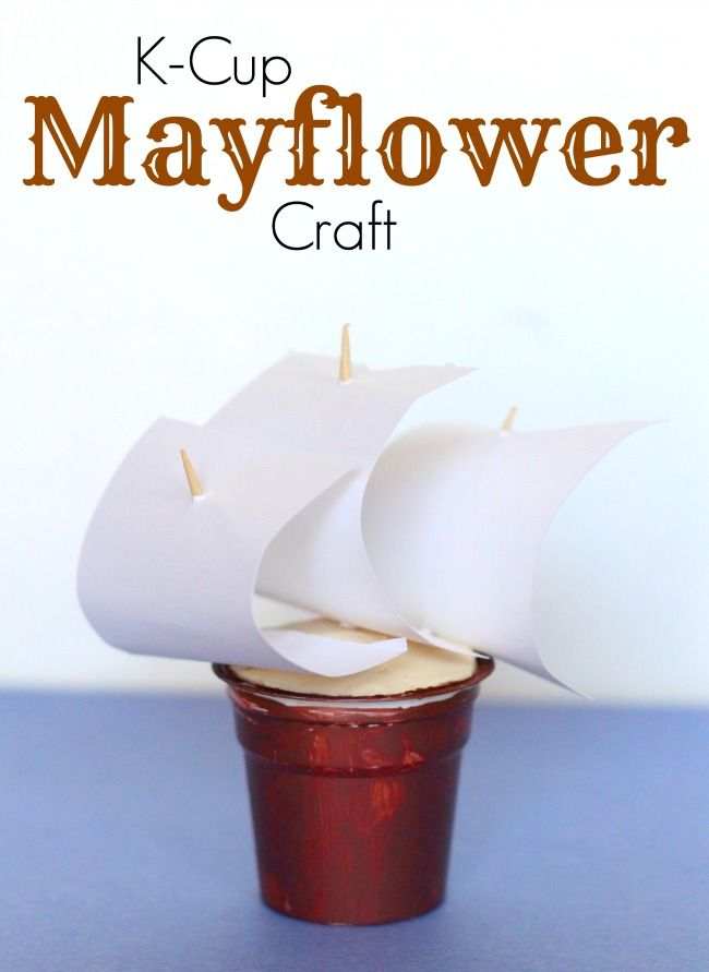 Mayflower Craft for Kids Using K-Cups | Make these easy Mayflower ships for a FUN Thanksgiving craft for your kids! Upcycled K-cup craft for fall