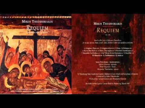 Mikis Theodorakis - Requiem