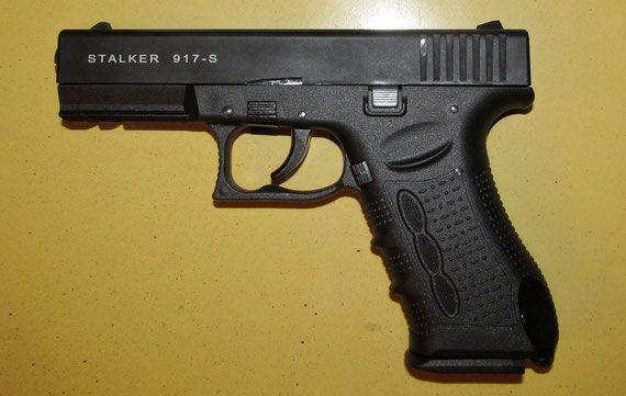 Оружейный магазин Zoraki и Stalker - Оружие от Димы Пистолета - купить Ekol, Zoraki и Stalker в Украине и России