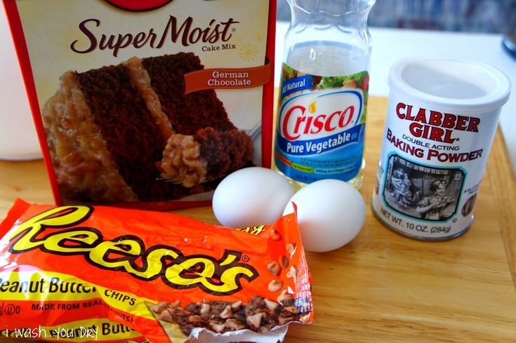 cookies from cake mix | All you need is one boxed German Chocolate cake mix, some oil, 2 eggs ...