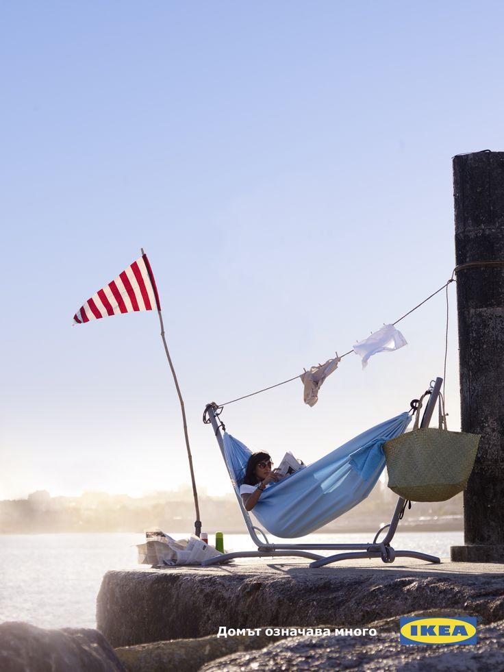 11 best Колекция Пролет-Лято images on Pinterest Ikea, Summer - designer hangematte holzgestell