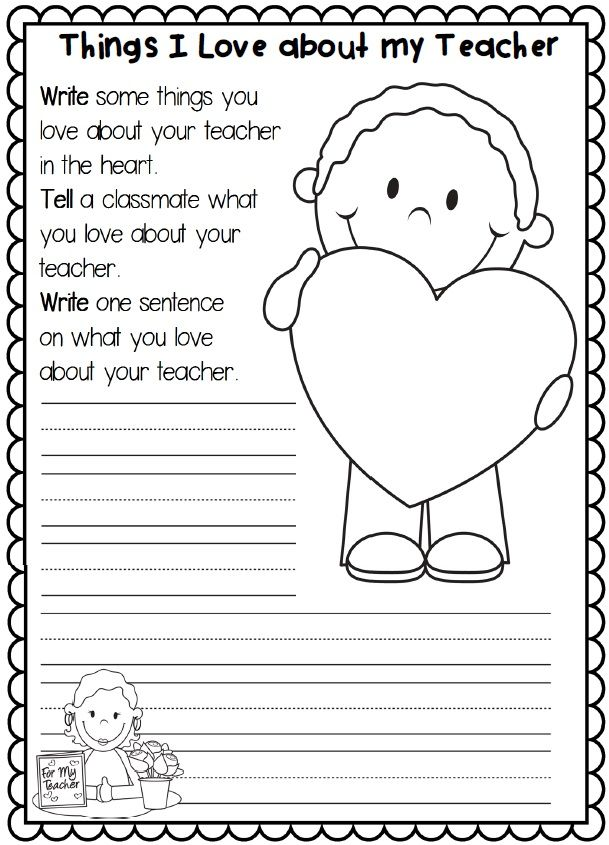February COMBO 100th Day of School and Valentine's Day Printables http://www.teacherspayteachers.com/Product/February-COMBO-100th-Day-of-School-and-Valentines-Day-Printables-1074316