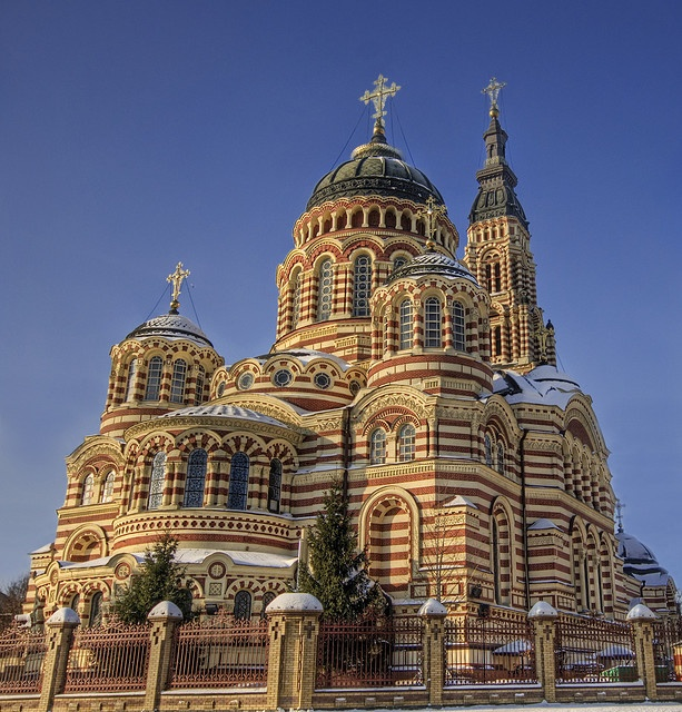 Kharkiv, Ukraine- passed this church a 1000 times...
