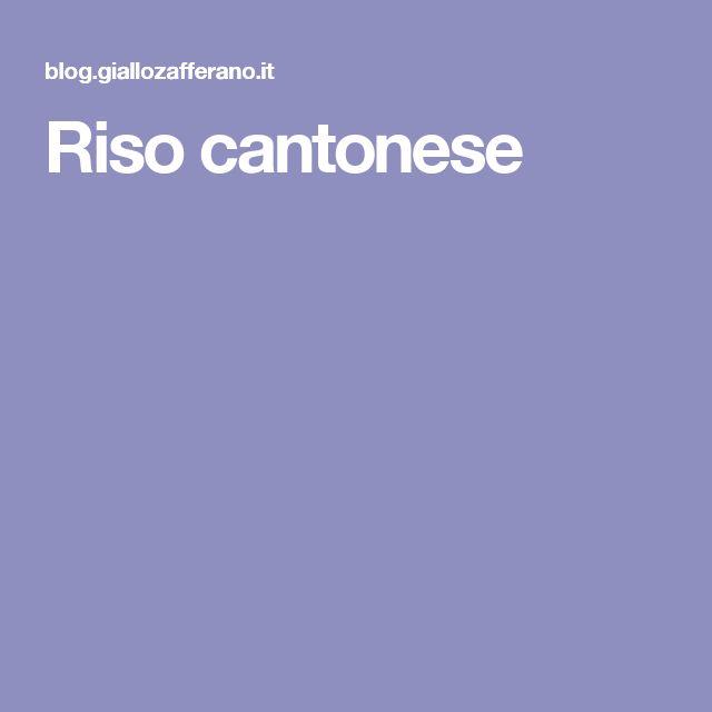 Riso cantonese