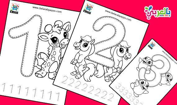 رسومات تلوين الارقام الانجليزية للاطفال جاهزة للطباعة Cards Playing Cards