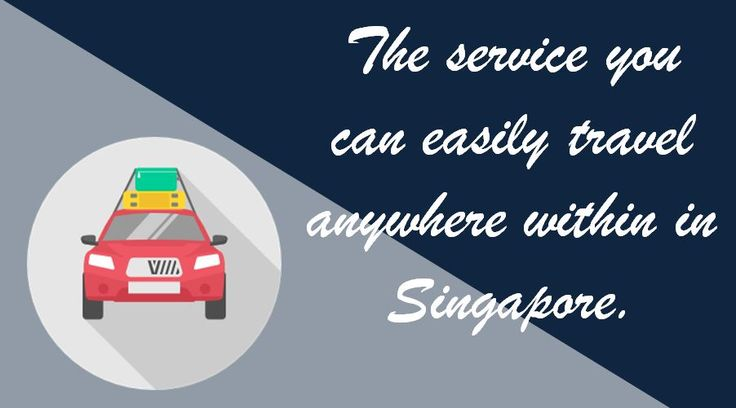 #7seater maxi cab booking services. Easy travelling services for at least 7 passengers. Book it now @ http://www.maxitaxionline.sg/