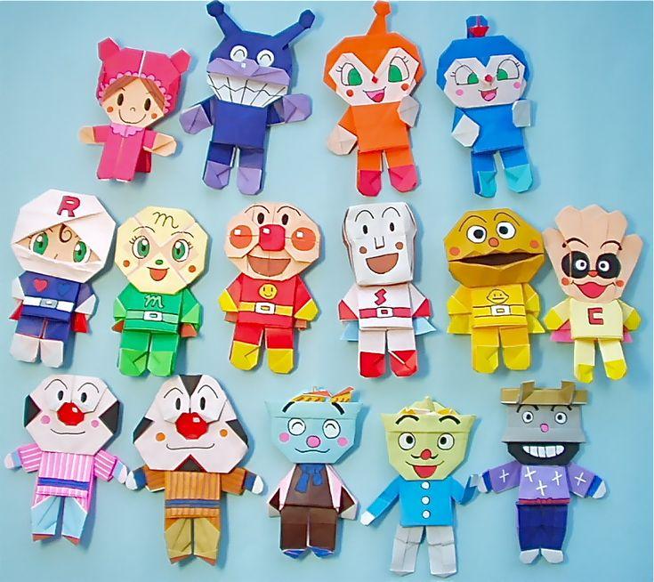 アンパンマンを折り紙で折ろう! | 子供の好きなオモチャ&ゲーム