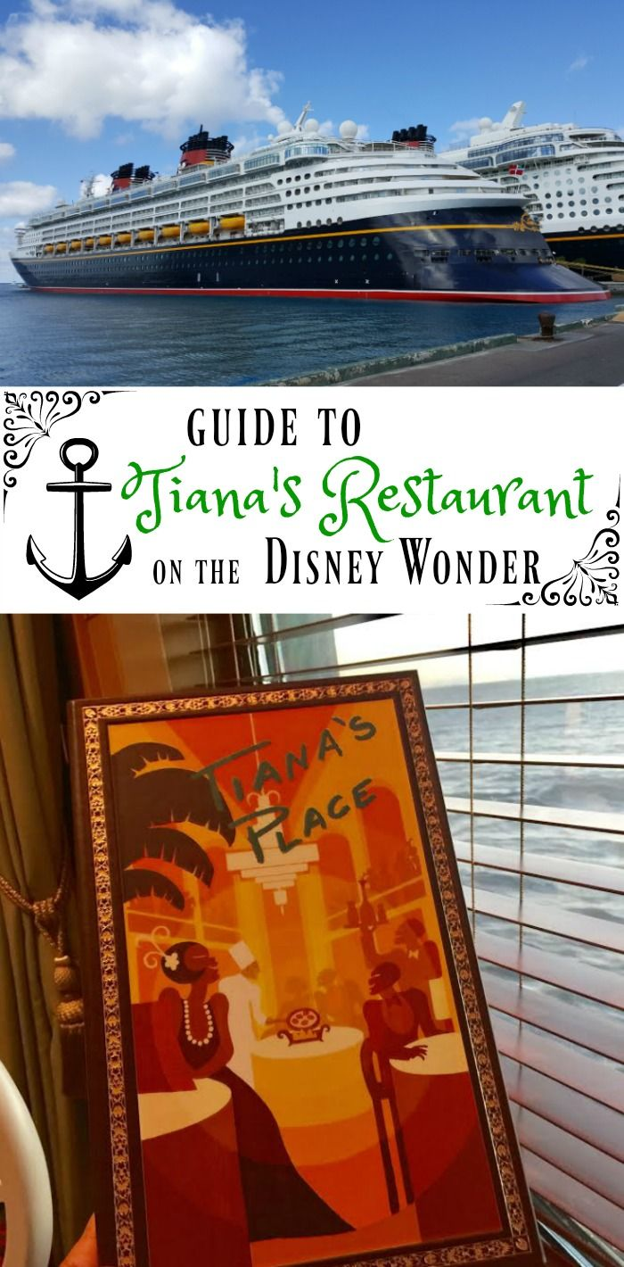 Guide to Tiana's Restaurant on the Disney Wonder (MENUS & Tips too) for Tiana's Place!