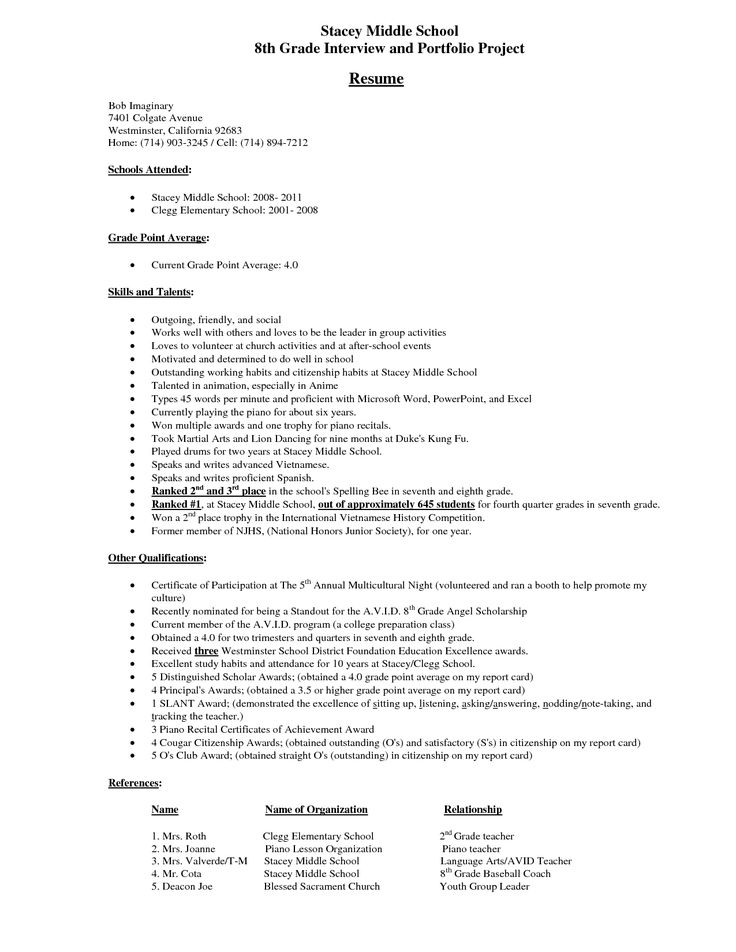 middle school student resume example