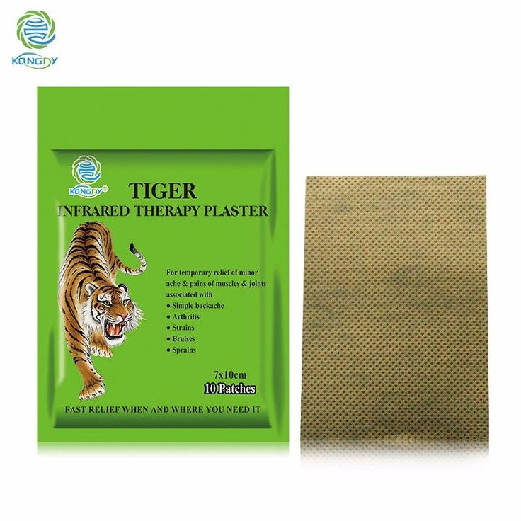 Health Care KONGDY Tiger Capsicum Plaster 10 Pieces/Bag 7*10 CM Medical Pain Relief Patch for Back/Neck/Arthritic Pain and Ache <3 Click the image to view the details