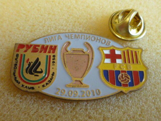 Rubin Kasan/FC Barcelona Fußball Pin - football badge - insignia - Рубин Казань