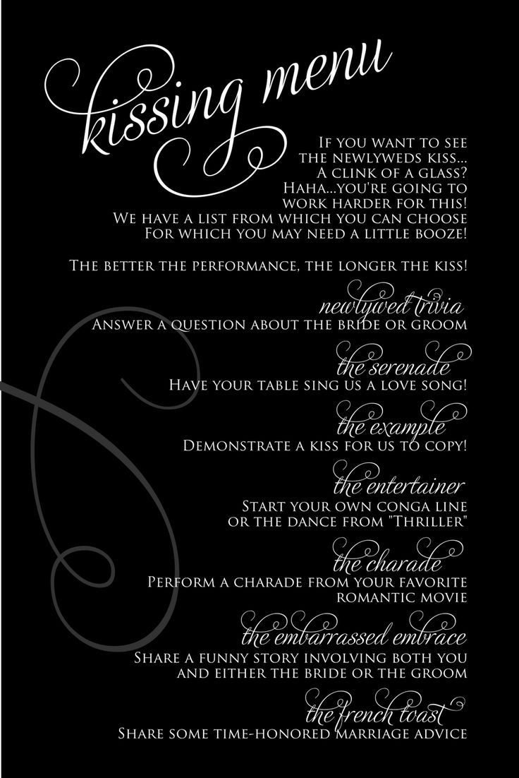 kissing menu! so much cuter than just clinking glasses all night long! I love this