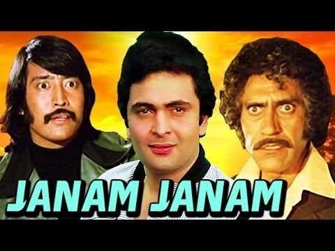 nice Janam Janam - Full HD Hindi Movie | Rishi Kapoor | Danny Denzongpa | Amrish Puri | English Subtitles