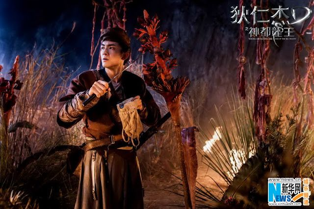 "Stills for ""Young Detective Dee: Rise of the Sea Dragon"" 