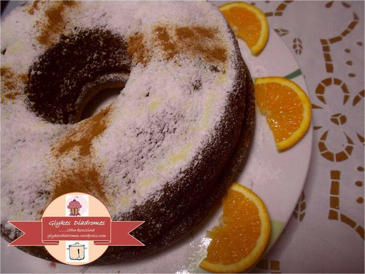 Orange cake / glykesdiadromes.wordpress.com